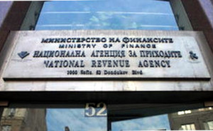 taxes bulgaria revenue agency