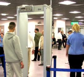 israeli air security screenings